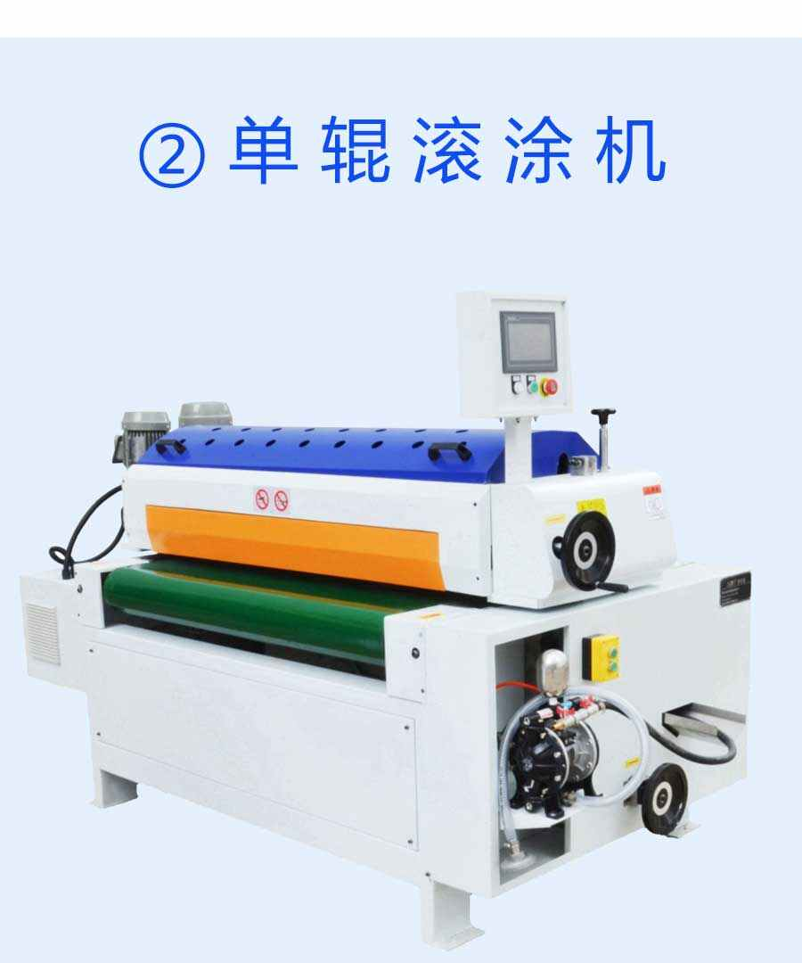 月产1.5万方淋涂生产线配套单辊滚涂机