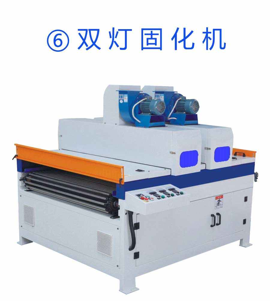 竹木纤维板生产线双灯固化机