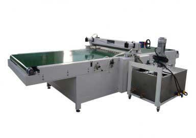 压力式UV淋涂机(BLT-LT600)