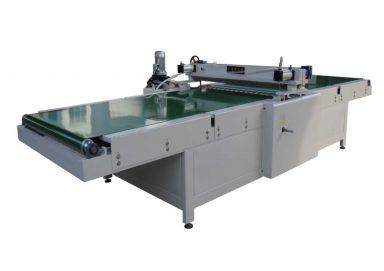 压力式UV淋涂机(BLT-LT1000)